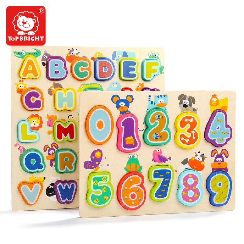 特宝儿 早教婴幼儿动物字母数字拼图2-3岁数字拼音拼图3 6岁玩具益智早教学前识字儿童拼图玩具