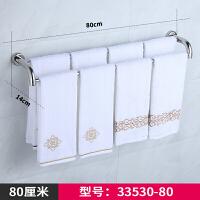 毛巾架304不锈钢浴室置物架五金挂件挂架毛巾卫浴巾杆双杆卫生间
