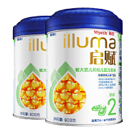 Wyeth/惠氏启赋较大婴儿和幼儿配方奶粉 2(适用于6-12个月婴幼儿)  900g*2罐