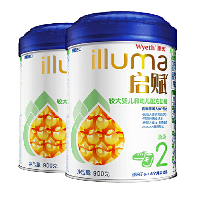 Wyeth/惠氏启赋较大婴儿和幼儿配方奶粉 2(适用于6-12个月婴幼儿)  900g*2罐正品保证