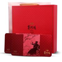 八马茶业 安溪铁观音 赛珍珠2000 浓香型 新包装 乌龙茶 礼盒装250g