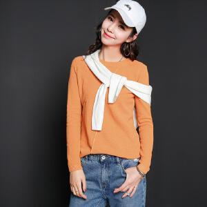 七格格韩版秋季薄款长袖宽松分割线彩色女套头衫针织港味复古毛衣女款