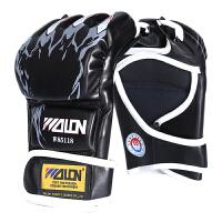 拳击手套儿童青少年专业拳击散打搏击拳套绑带半指漏指格斗MMA沙袋