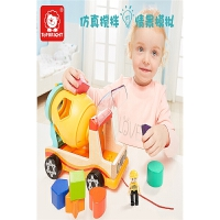 益智积木3岁男孩玩具儿童形状配对认知玩具车