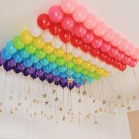 婚庆结婚用品儿童求婚生日派对布置婚礼婚房装饰场景哑光加厚气球