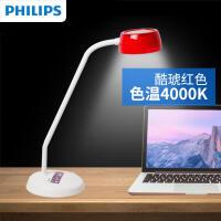 【618持续放价】飞利浦LED酷琥护眼台灯4000K微黄光工作学习台灯阅读书写台灯