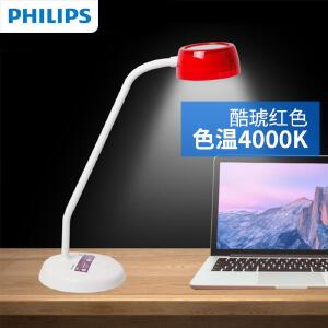 飞利浦LED酷琥护眼台灯4000K微黄光工作学习台灯阅读书写台灯