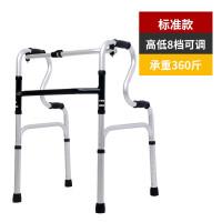 老人拐杖学步车助行器四脚偏瘫行走辅助器手推车助步器康复残疾人 不带轮款 标准款