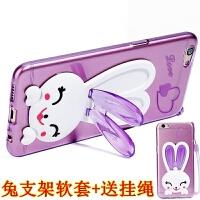 兔支架vivoy67手机壳硅胶 女款y67保护套防摔卡通挂绳个性创意潮L