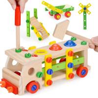 拆装玩具男孩益智可拆卸螺丝刀组装玩具车宝宝幼儿园2-3-4岁