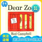 英文原版 DEAR ZOO亲爱的动物园 立体书 儿童英文启蒙