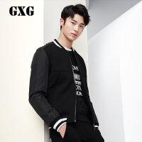GXG男装 男士夹克外套 黑色休闲绅士夹克外套#54221215