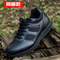 超轻07a作训鞋黑色帆布军鞋男跑步鞋新式配发胶鞋透气保安军训鞋