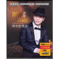 祁隆DVD新歌+专辑 正版高清汽车载DVD歌曲碟片光盘原人MV卡拉OK