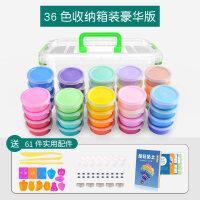 超轻粘土24色36色橡皮泥彩泥纸黏土太空泥雪花泥套装儿童玩具e7i