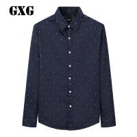 GXG男装  男士经典修身时尚藏青底白点衬衫#64203343