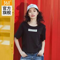 【每满100减50】361度女装+1°STRETCH新款圆领长袖T恤弹力运动上衣女
