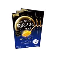 【网易考拉】utena 佑天兰 胶原蛋白黄金果冻面膜 蓝色 3片/盒 给肌肤满满胶原蛋白
