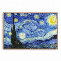 上品印画ins风轻奢样板间北欧沙发背景墙客厅挂画装饰画墙壁画 梵高星夜 60x80cm (画芯尺寸) 细边金色框 (长