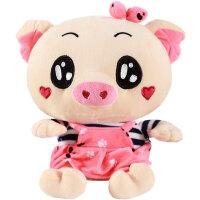 布娃娃毛绒抱抱猪猪毛绒可爱情侣一对女孩生日粉色