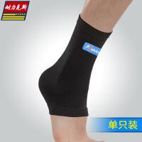 运动护踝男护具脚护腕脚腕保暖脚裸关节女踝关节冬季加厚护套脚脖