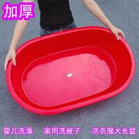 超大塑料水盆加厚型大洗衣盆小孩洗澡盆椭圆形长盆洗衣小孩泡澡盆 红色