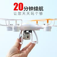 儿童玩具充电直升机长续航遥控飞机无人机航拍高清四轴航模