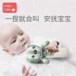 婴儿安抚BB棒 益智宝宝手抓布偶0-1岁新生儿陪睡毛绒玩具