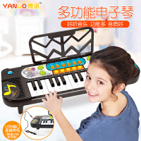 儿童电子琴琴初学女孩宝宝早教益智乐器小钢琴多功能玩具1-3-6岁