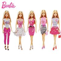 Barbie芭比娃娃玩具公主�O�搭配�Y盒套�bdky29含5套衣服