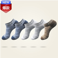 【五双装】迷彩袜子男短筒船形棉袜 微形袜半霸纯棉袜新款男袜抗吸汗排湿隐形袜