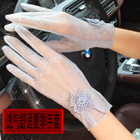 20180814171351335夏季薄冰丝触屏手套女长款骑车开车胳膊防晒袖套触屏透气手臂套