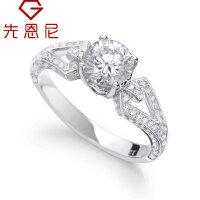 先恩尼钻石 白18K金1克拉婚戒 钻石戒指 钻石女戒 结婚钻戒 戒指 悦目