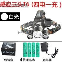 变焦超亮感应头灯200W强光充电防水头灯户外头戴式手电筒夜钓鱼t6