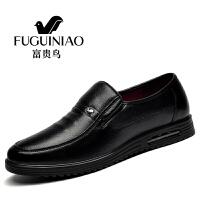 富贵鸟皮鞋男冬季商务休闲鞋男 新品套脚懒人鞋板鞋软面头层牛皮透气鞋 A791035黑色 41