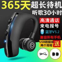 无线蓝牙耳机超长待机跑步运动适用于vivo华为OPPO苹果小米通用