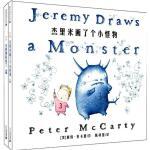 小怪物系列 (美)彼得・麦卡提(Peter McCarty) 著;陈科慧 译