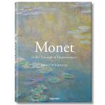 大开本Monet 莫奈画册画集TASCHEN进口原版 印象派油画艺术作品集