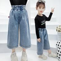 女童牛仔裤秋装洋气儿童裤子宽松高腰直筒裤潮