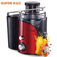 苏泊尔(SUPOR) TJE06A-400 榨汁机迷你便携果蔬果汁机多功能搅拌机料理机果蔬水果机