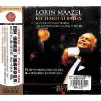 BEST100(066)理查.施特劳斯-三部著名交响诗CD( 货号:1065086890023)