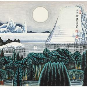 薛亮《月光曲》著名画家