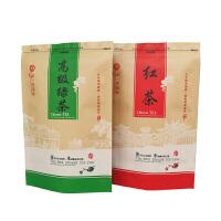 绿茶包装袋牛皮纸通用250g拉链封口茶叶袋子半斤红茶自封袋100个