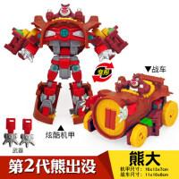 正版熊出没玩具2代熊熊变形车战车变形机器人金刚合体男孩全套装 单个可变形 3个可合体成大机器人