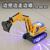 儿童电动挖掘机玩具男孩闪光音乐玩具车电动万向工程车挖土机模型