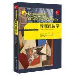 管理经济学(第8版)(工商管理经典译丛)