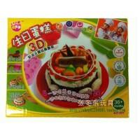 乐乐子 生日蛋糕/多彩棒棒糖/新鲜水果3D彩泥主题玩具套装