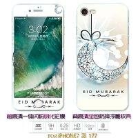 苹果 iPhone7钢化彩膜保护套 苹果 iPhone8 4.7英寸 全覆盖钢化膜 钢化玻璃膜 防爆膜 彩膜 iPho