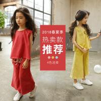 女童套装夏季2018新款童装韩版时尚中大童纯棉洋气阔腿裤套潮