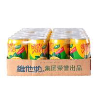 6月维他奶 柠檬茶310ml*24罐 整箱 果味茶饮料 柠檬味 清新激爽 运动休闲饮料